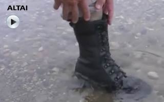 Image ALTAI boot video